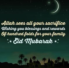 Eid-Ul-Fitr 2019 Pictures - Eid Mubarak Images wallpapers Wishes Quotes and Messages Pictures Of Eid Mubarak Eid Mubarak Pic, Happy Eid Mubarak Wishes, Ramadan Wishes, Eid Mubarak Images, Ramadan Greetings, Eid Mubarak Greetings, Ramadan Mubarak, Ramadan Messages, Eid Mubarak Messages