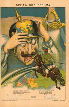 """БРЕДЪ ВИЛЬГЕЛЬМА [Wilhelm's Nightmare], 1914 Un extraño mapa ruso de 1914 muestra al emperador Wilhem II sumido en una pesadilla en la que un soldado ruso carga contra él. De hecho se titula """"La pesadilla de Wilhem""""."""