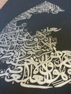 kali kaligrafi facebook