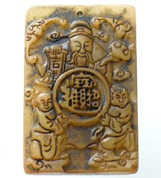 CHINESE Old Jade Hand Carved Heavenly God Blessing Fortune TianGuanCiFu Amulet