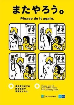 Tokyo Metro Manner Posters 28