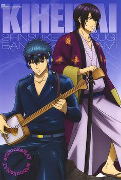 Gintama (銀魂)Kawakami Bansai and Takasugi Shinsuke are literal poster boys for the Kiheitai in this new Animedia Magazine (Amazon US | eBay) poster, illustrated by animation director Yumi Nakamura (中村ユミ).