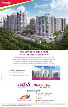 #MahindraLifespaces #Anthia Pimpri, #Pune  1, 2, 2.5 and 3 BHK Aparments with - Club house - Gymnasium - Swimming Pool and much more  For more details on this property visit: https://www.weplanithk.com/mahindra-lifespaces-antheia/38/ Or Call + 852-98101465 We Plan It - Hong Kong - We are #RealEstate Advisory in #HongKong For #IndianProperty. #PropertiesInPune