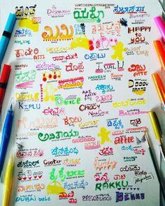Lettering explorations in kannada and English