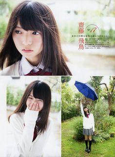 yic17: Maiyan, Yumi, Asuka (Nogizaka46)   ENTAME...   日々是遊楽也