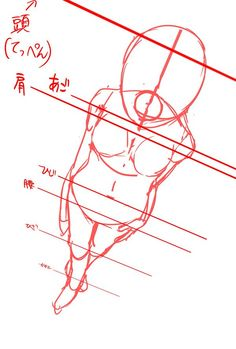 how to draw anime Body Reference Drawing, Drawing Reference Poses, Anatomy Reference, Drawing Poses, Drawing Tips, Figure Drawing, Hand Reference, Drawing Female Body, Perspective Drawing Lessons