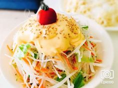 Home Recipes, Asian Recipes, Ethnic Recipes, Vegetable Sides, Vegan Vegetarian, Salads, Food And Drink, Eggs, Vegetables