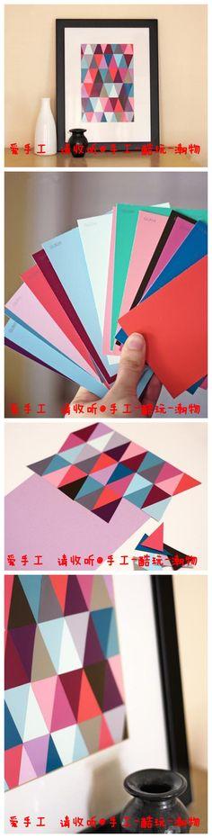 创意设计--手工制作复古几何装饰画~~(工具:彩色卡纸、剪刀、胶水)爱上手工[心]把小窝变的美美的,推荐收听 O(∩_∩)O~