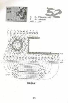 Japanese Wiring Diagrams on dimarzio super distortion wiring diagram