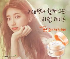 Skip Vs. Buy: Your Guide To Which Korean Beauty Products From Urban Outfitters To Try