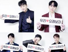 Around Us Entertainment has announced the official group name for former B2ST members Doojoon, Junhyung, Yoseob, Kikwang, and Dongwoon!On Februar…
