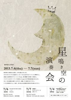 Akira Kusaka Illustration: