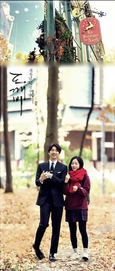 Goblin:The Lonely and Great God Romance Film, Drama Film, Goblin Korean Drama, Goong Yoo, Goblin Gong Yoo, Goblin Kdrama, Yoo Gong, Korean Eye Makeup, W Two Worlds