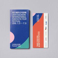 Brand identity and tickets by Studio fnt for Bucheon International Fantastic Film Festival, South Korea --Creative Brochure Ideas & Templates Ticket Design, Design Poster, Book Design, Print Design, Brochure Layout, Brochure Design, Brochure Template, Brochure Ideas, Creative Brochure