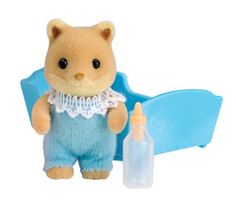 *EXCLUSIVE PRODUCT* Slydale Fox Baby Boy - Ref: 27B