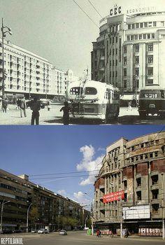 Bucharest, Nostalgia, Louvre, Europe, Memories, Cl, Building, Travel, Beautiful