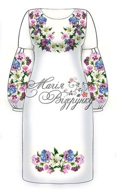 Embroidery Suits Design, Hand Embroidery Designs, Embroidery Dress, Beaded Embroidery, Bead Sewing, Flower Tattoo Designs, Fabric Painting, Designer Dresses, Pattern Design