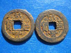 Tomcoins-China Qing Dyn XianFeng TB cash coins IRON