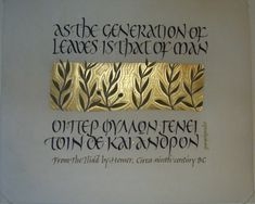 Calligraphy by Georgia Angelopoulos