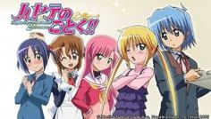 NBCU Japan Indefinitely Delays 'Hayate the Combat Butler' Anime Blu-ray Box Set Releases | The Fandom Post