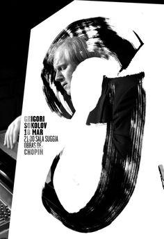 Casa da Música Piano posters, 2014.