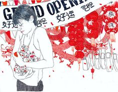 "HOPE GANGLOFF, ""Grand Opening, Good Fortune"", 2006. Ink on clay-coated paper, 14"" by 18""."