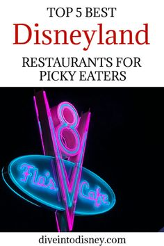 Planning your next trip to Disneyland? Before you go, check out the Top 5 Best Disneyland Restaurants for Picky Eaters to be sure everyone is happy! Disneyland Resort | California Adventure | Disney Eats | Park Dining