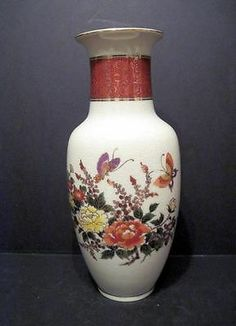 Gorgeous Japan Porcelain Flower Vase with Butterflies in gold trim