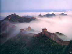 Landscape   Chinese Wall in the Mist