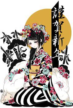 謹賀新年 - Illustration de la semaine #098 - http://go.shr.lc/1Fq92JW #illustration