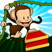 Monkey Preschool Lunchbox by THUP Games