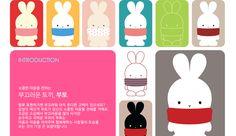 booto rabbit ^^