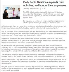 Daily Public Relations expands their activities, and honors their employees..#DailyPR #Bahrain #GCC #Ameinfonews #Ameinfo