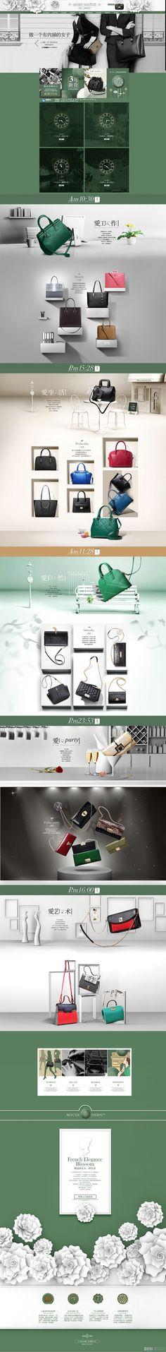 【新提醒】奢华大气自然-致设计 电商设计...