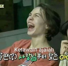 Read from the story Diecisiete memes by Nanda-Soo (Haechan's wife) with reads. Diecisiete Memes, Funny Kpop Memes, Seventeen Memes, Seventeen Debut, Meme Pictures, Reaction Pictures, Meme Faces, Funny Faces, Vernon Seventeen