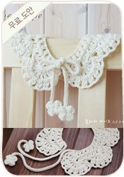Crochet Collar Pattern, Col Crochet, Crochet Designs, Crochet Patterns, Collars, Neck Collar, Crochet Clothes, Baby Knitting, Lana