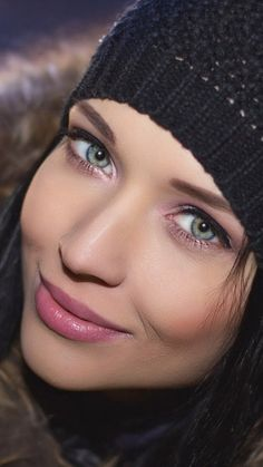 Lovely eyes Eyes Adriana lima Mooi and Most Beautiful Faces, Stunning Eyes, Gorgeous Eyes, Pretty Eyes, Cool Eyes, Girl Face, Woman Face, Pure Beauty, Beauty Women