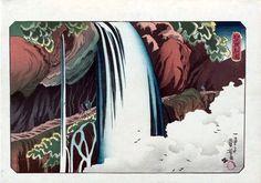 a fall and travelers  滝 たき Taki