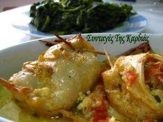 Food Network Recipes, Food Processor Recipes, Cooking Recipes, Greek Recipes, Fish Recipes, The Kitchen Food Network, Greek Cooking, Fish And Seafood, Food To Make