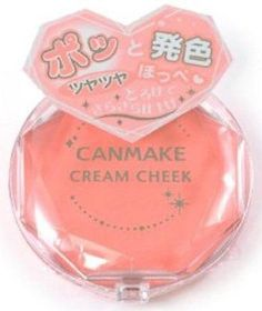 CANMAKE Coloring Cream Blush Cheek Color 13 FreeShipping Japan for USD13.97 #Health #Beauty #Makeup #FreeShipping Like the CANMAKE Coloring Cream Blush Cheek Color 13 FreeShipping Japan? Get it at USD13.97!