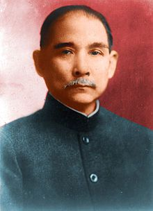 "Sun Yat-sen (12 November 1866 – 12 March 1925)[1] was a Chinese revolutionary and first president and founding father of the Republic of China (""Nationalist China""). As the foremost pioneer of Republic of China, Sun is referred to as the ""Father of the Nation"" in the Republic of China (ROC), and the ""forerunner of democratic revolution"" in the People's Republic of China. Sun played an instrumental role in the overthrow of the Qing dynasty during the Double Ten Revolution."