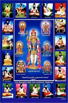 Lord Murugan Wallpapers, Lord Krishna Wallpapers, Lord Shiva Hd Wallpaper, Shree Krishna, Hanuman, Lord Balaji, Lord Shiva Family, Lord Shiva Painting, Goddess Lakshmi