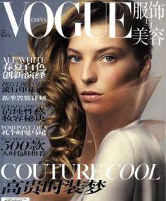 Vogue Chine.