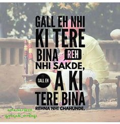 love quotes in punjabi written in english – Love Kawin Shyari Quotes, Song Lyric Quotes, Photo Quotes, Cute Quotes, Qoutes, Punjabi Captions, Dear Diary Quotes, Punjabi Love Quotes, Love Quotes Poetry