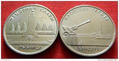 Pridnestrovian Moldavian Republic Transdniestria 2 coins set WWII Memorials 2016