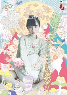 illustration | motograph | 森 俊博 Toshihiro Mori Design Girl, Book Design, Photo Illustration, Graphic Design Illustration, The Tatami Galaxy, Japan Graphic Design, Collage Book, Draw On Photos, Photocollage
