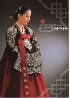 한복 traditional Korean