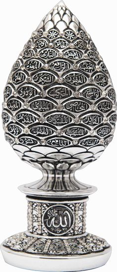 99 Names of Allah Statue