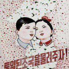 Poster from North Korea. Ww2 Posters, Cool Posters, Cover Design, Se Lever, Vietnam, Propaganda Art, Poster Pictures, Korean Art, North Korea