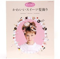 book for crafting clay sweets hair accessories 1